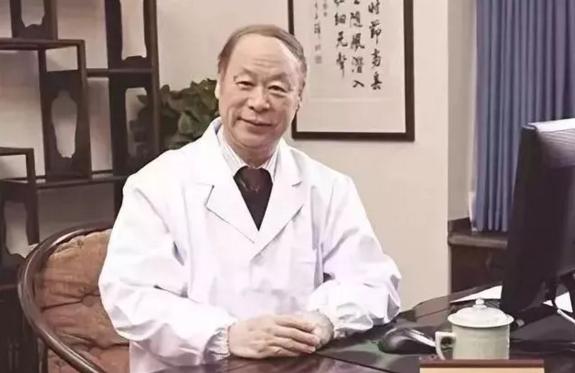 名中医.png